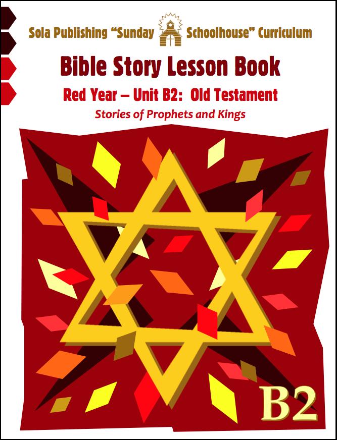 B2 Lesson Book: Print Version
