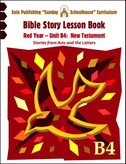 B4 Lesson Book: Print Version