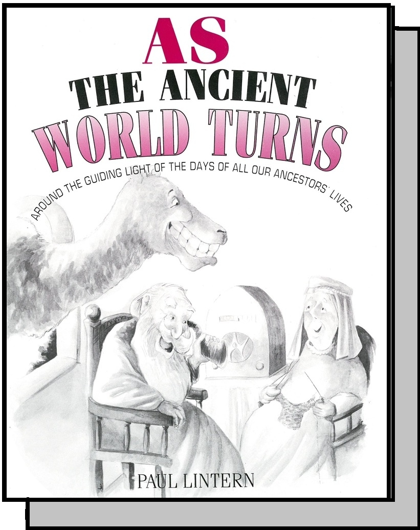 As the Ancient World Turns...(Drama Two-Pack)