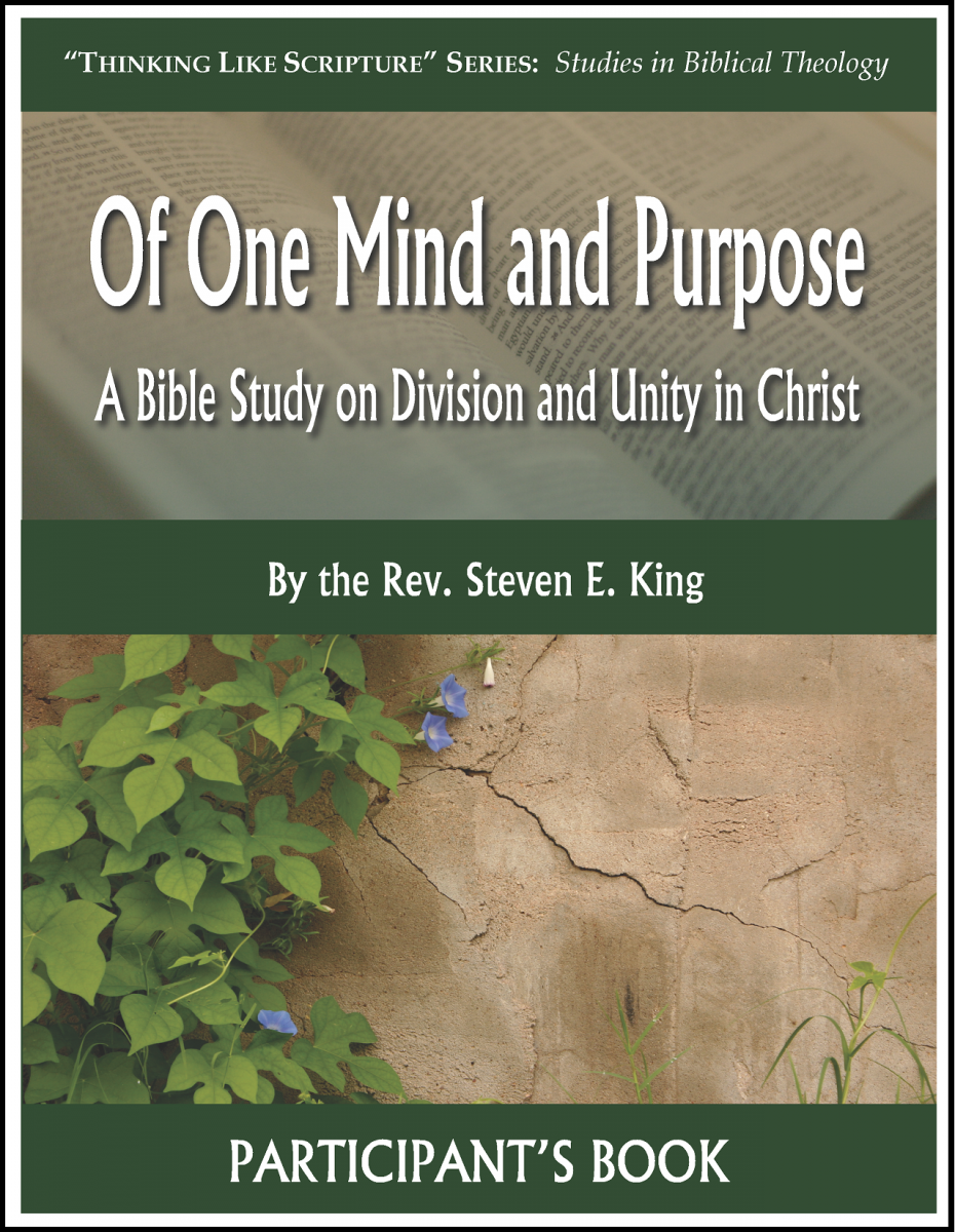 Of One Mind and Purpose