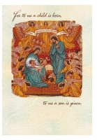 Christmas - A Child is Born to Us Card X-334